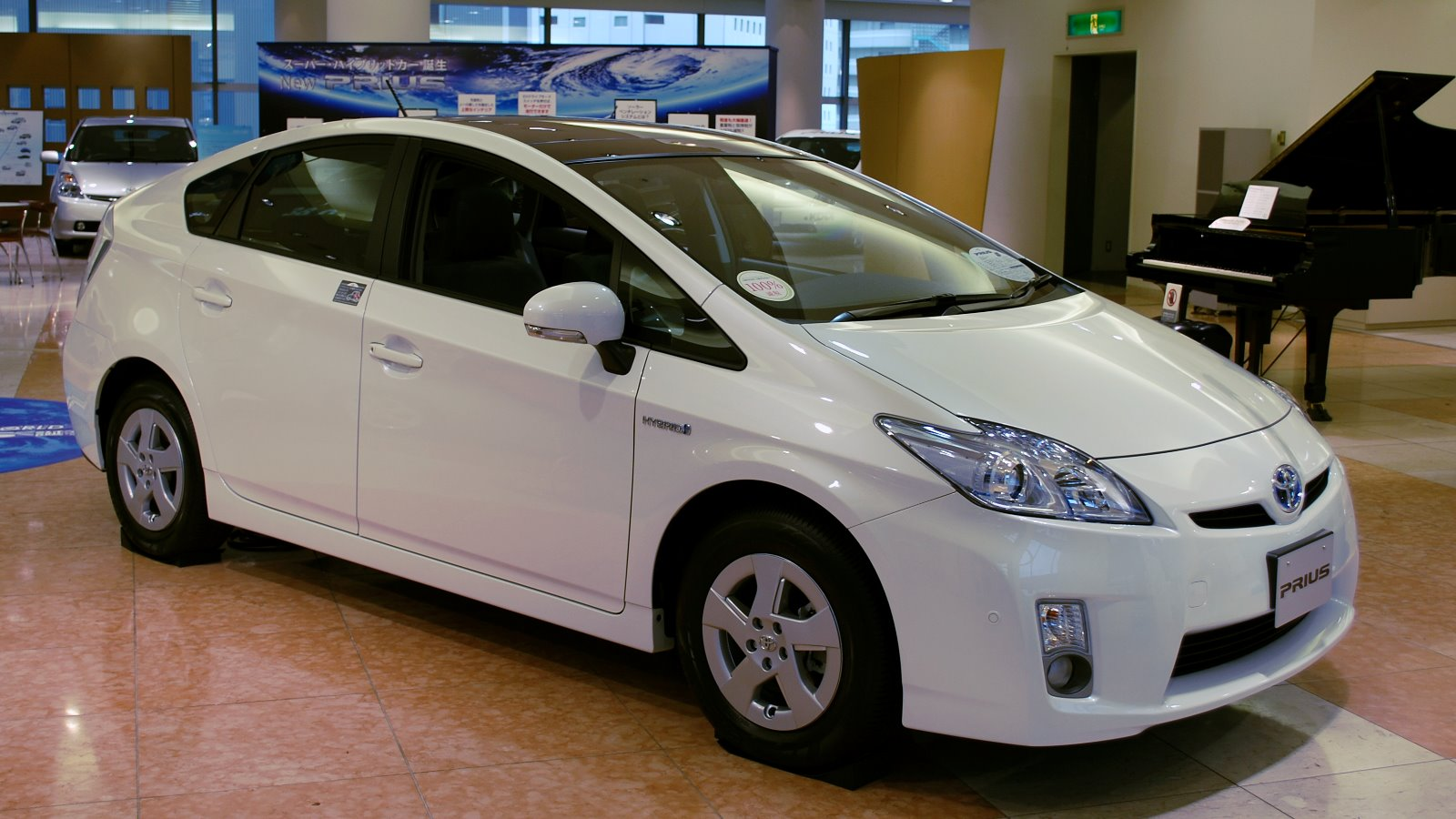 2014 toyota yaris hybrid for sale used cars reviews photos specs