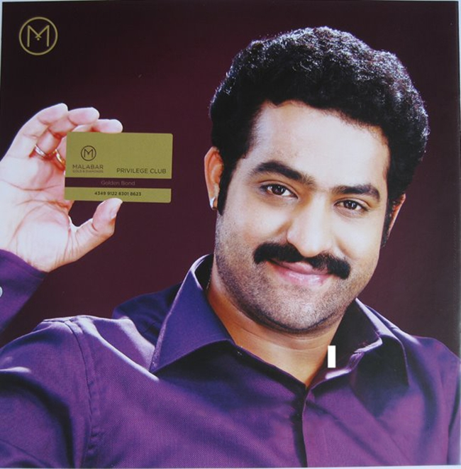 Ntr Ipl Add Download: Entertainment & Lot's More..!!!: NTR Latest