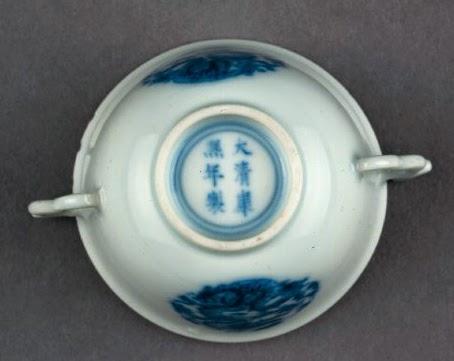 "<img src=""kangxi cup.jpg"" alt=""Qing Kangxi Cup foot rim"">"