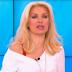 Ελένη Μενεγάκη: Ζήτησε να βγάλουν γρήγορα τα πλάνα, όταν… [video]
