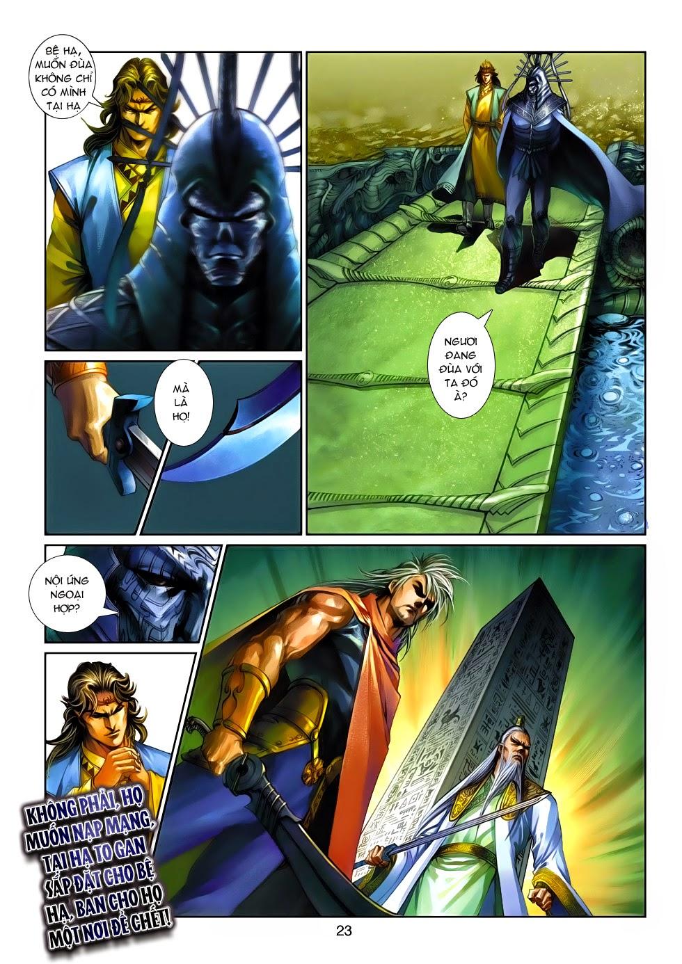Thần Binh Tiền Truyện 4 - Huyền Thiên Tà Đế chap 14 - Trang 23