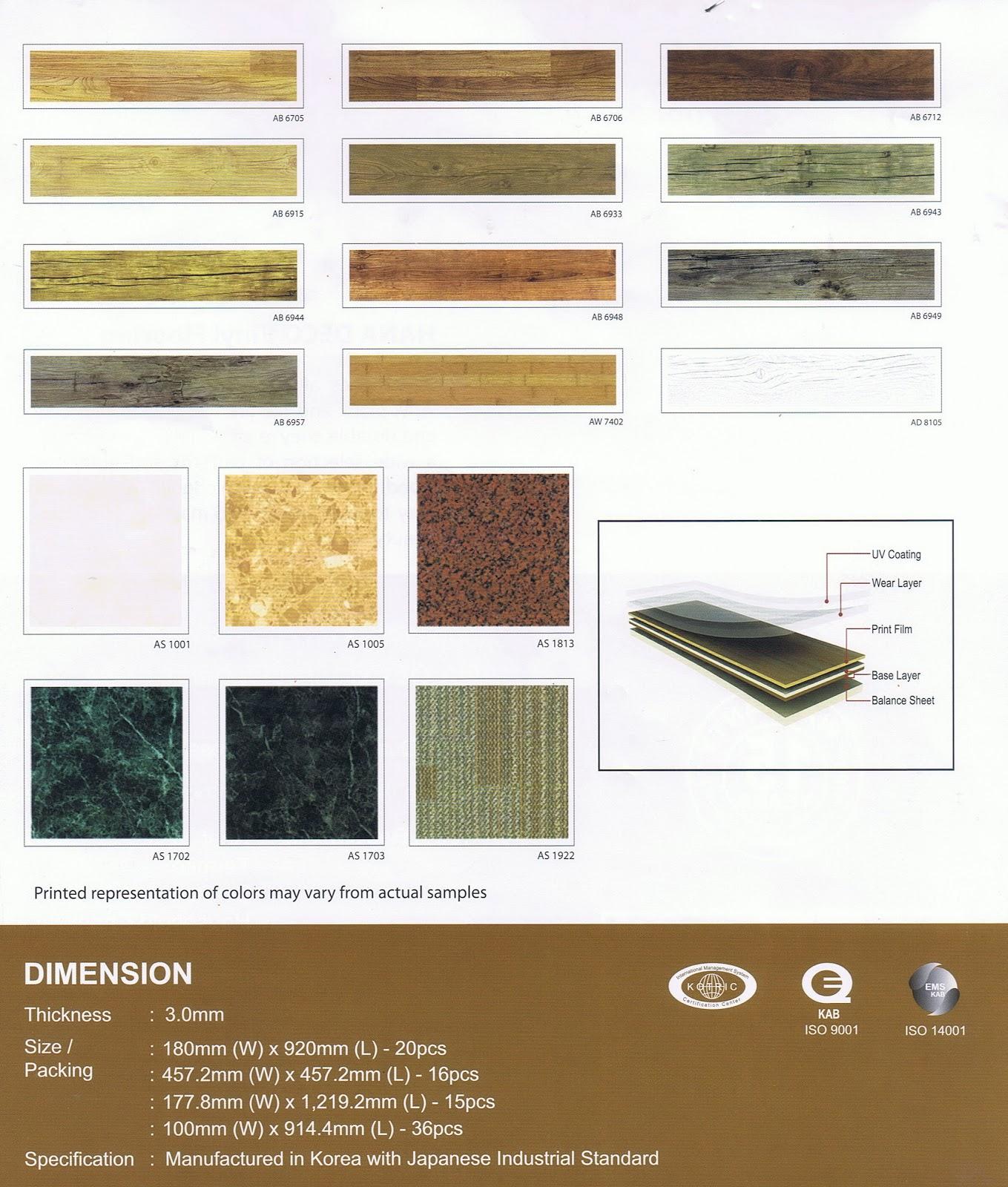 KOREA VINYL TILE NHK DECO Vinyl Flooring 7 Types