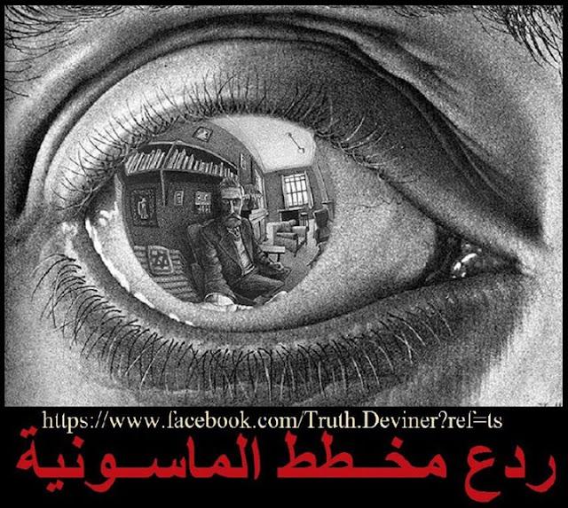 """اللغز... اشرف مروان و أسرار تجنيد """"رئيس الموساد"""" لصالح المخابرات المصرية؟؟؟"""