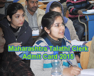 Maharashtra Talathi Admit Card 2015 September, Maharashtra Talathi Clerk Exam Hall Ticket Download at www.maharashtra.gov.in Talathi Bharati Admit Card Slip 2015, Maharashtra Talathi Hall Ticket 2015, MH Talathi Bharati Clerk Hall Ticket 2015 Online