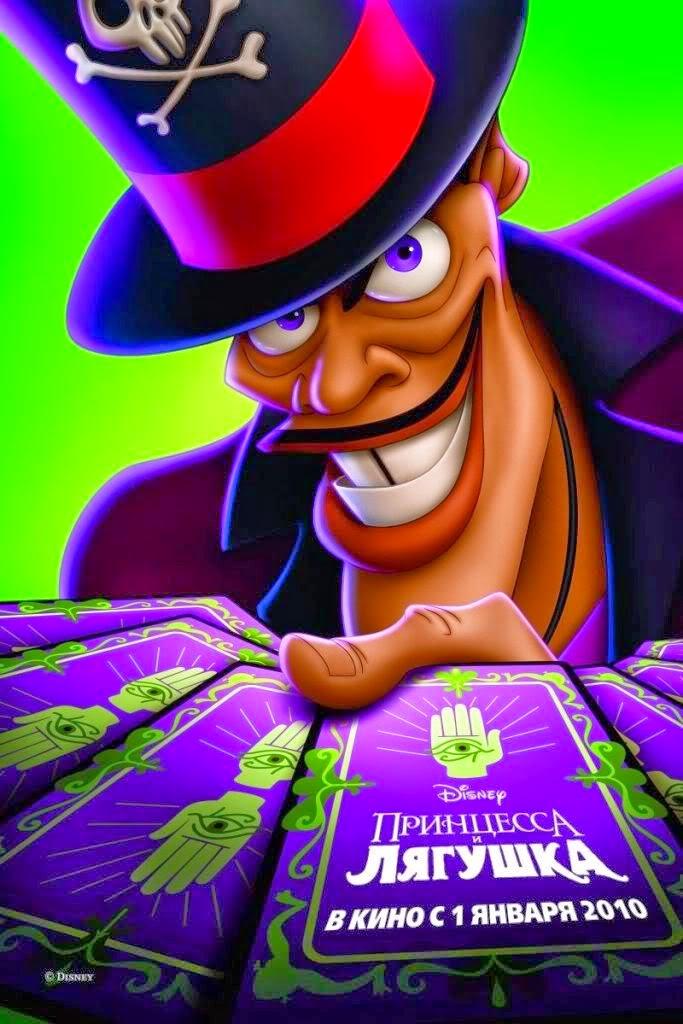 Le monde merveilleux de Disney... Disney-illuminati-symbolism-photo-007