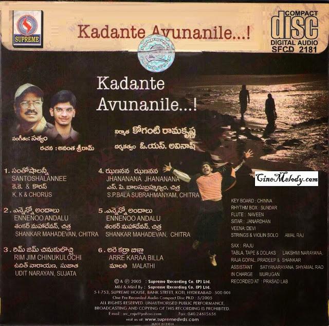 Kadante Avunanile 2005