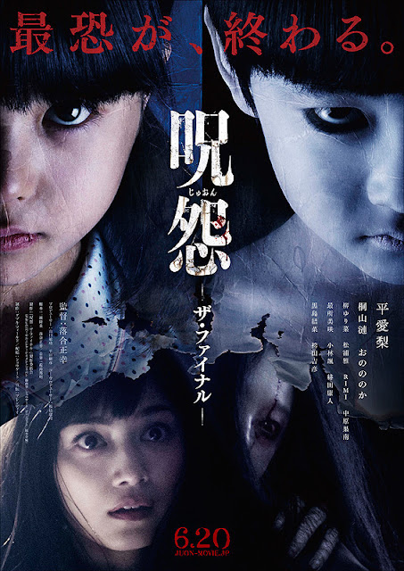 Sinopsis Film Horror Jepang Ju-On The Final (2015)