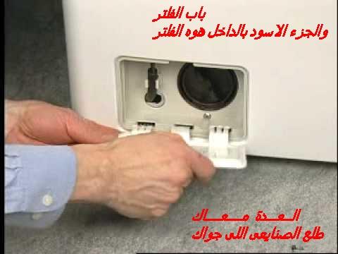 صيانة ايديال زانوسى    Ideal Zanussi maintenance