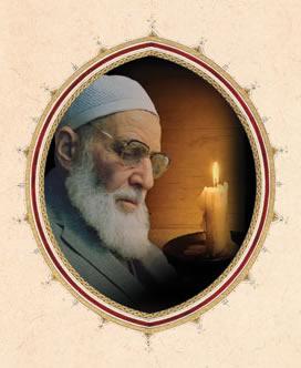 Es-Seyyid Osman Hulûsi Efendi'nin Hayatı (1914-1990)