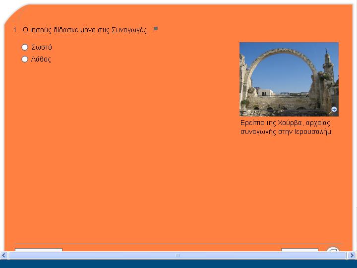 http://ebooks.edu.gr/modules/ebook/show.php/DSGYM-B118/381/2537,9844/extras/Html/Excersise_7_kef2_en13_paravoles_quiz_kef2_en13_paravoles_quiz_popup.htm