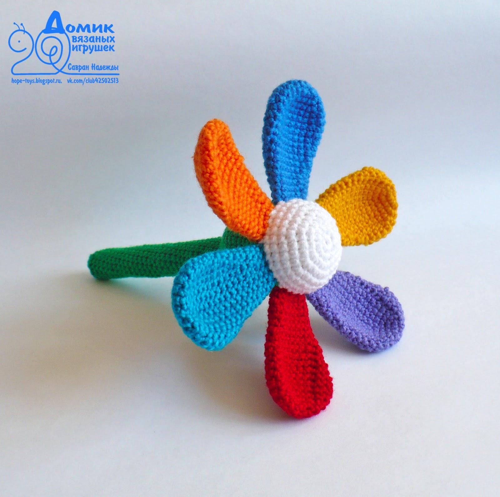 Погремушка цветок связать