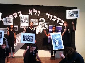 תלמידי כתה ה'2 בטקס יום הזיכרון לשואה ולגבורה