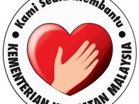 Jawatan Kosong Kementerian Kesihatan Malaysia (KKM) - Julai 2014