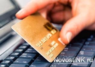 кредитная карта траст банка