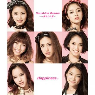 Happiness - Sunshine Dream - Ichido kiri no Natsu 一度きりの夏