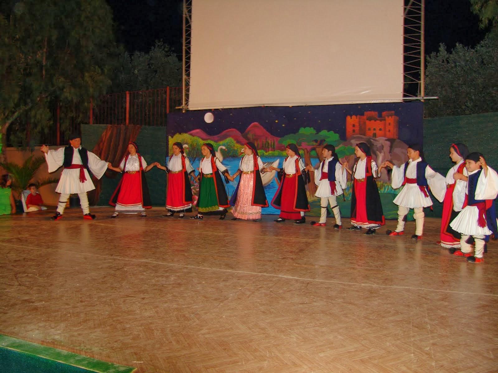 τμήμα παραδοσιακού χορού