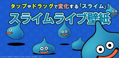 Dragon Quest Slime Wallpaper v1.0.1 APK