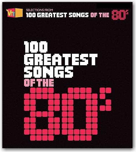 100 mejores mu: