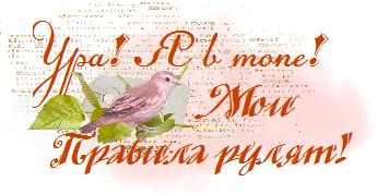"ТОП-3 ""Пакуем подарки"""