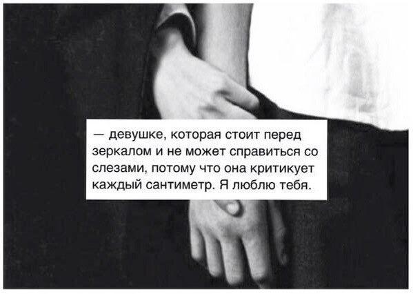 Что делать если безумно любишь человека а он нет
