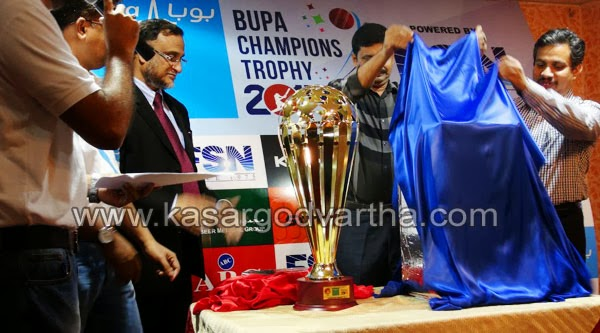 TCF Cricket tournament trophy released, Jeddah, Gulf, Cricket Tournament, FSN School, BOPA Champions Trophy