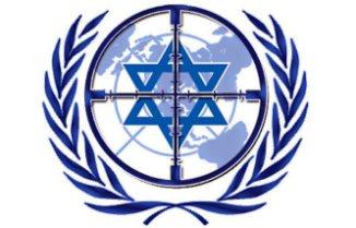 2017 – un an plin de atacuri anti-israeliene ale ONU