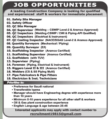 JOB OPPORTUNITIES VISA NOT THERE 19.02.2017 JOB IN KSA SEE BELOW POST DETAIL