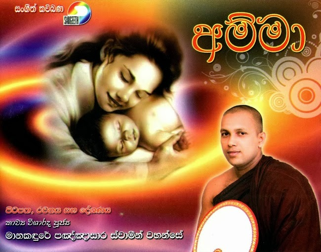 amma photos free download