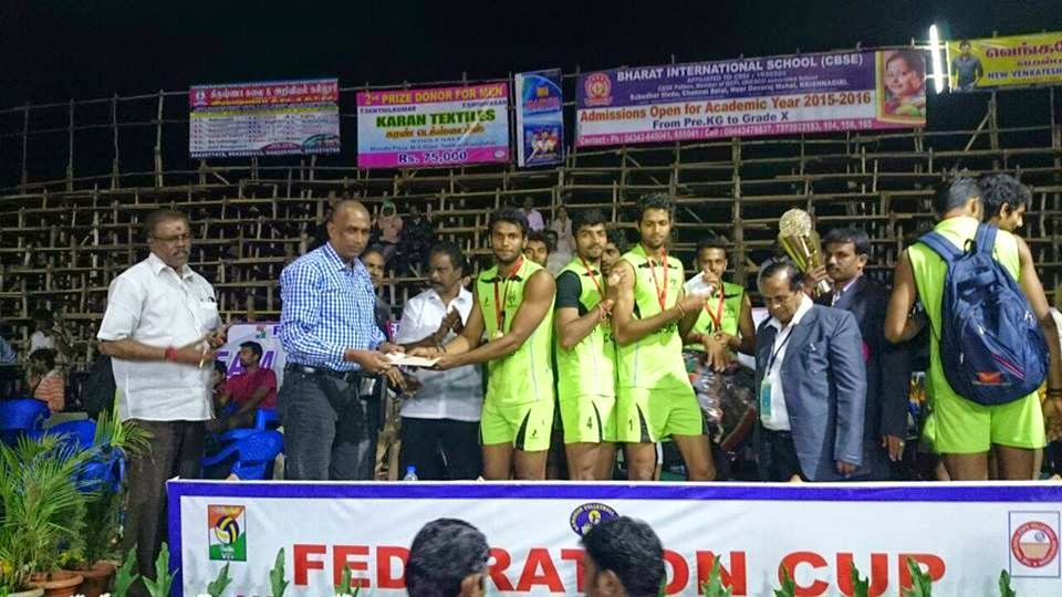 federation cup volleyball