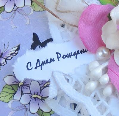 postcards. Jpg, открытка,  открытки, открытки своими руками, сделать открытку, поздравления открытки, красивые открытки, открытка на день рождения своими руками, как сделать открытку, postcard pci, postcards, открытки ручной работы, цветы для открыток,