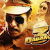 "Salman Khan's "" Dabangg 3 "" Movie Review ."