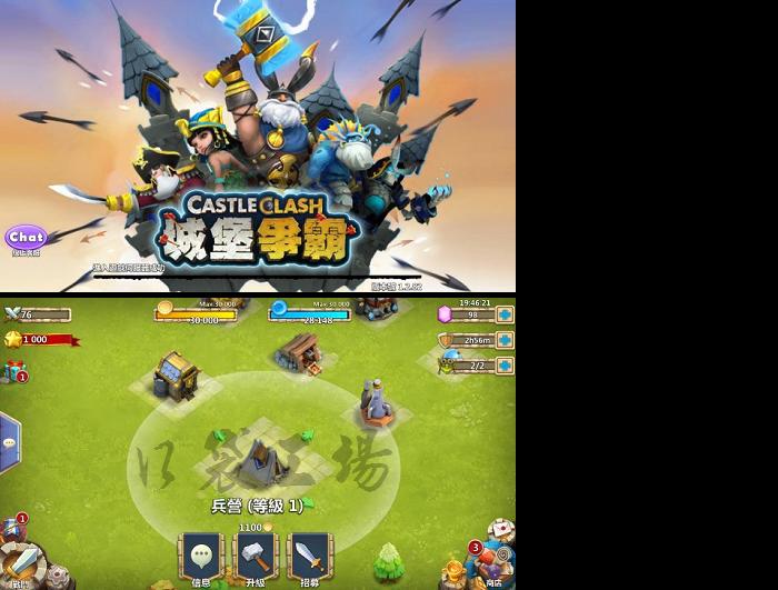 城堡爭霸 APK / APP 下載,Castle Clash 繁體中文版