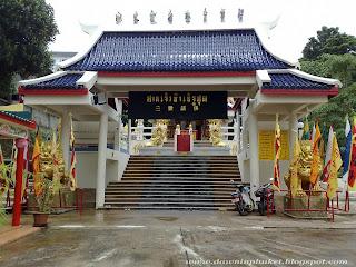 Sam Sae Ju Hud (Kao Rang) ศาลเจ้าซำเซ้จูฮุด (เขารัง) Phuket, Thailand