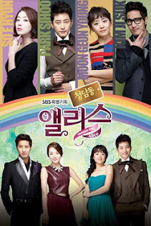 Cheongdamdong Alice (K-Drama - Ongoing) x264 Mini