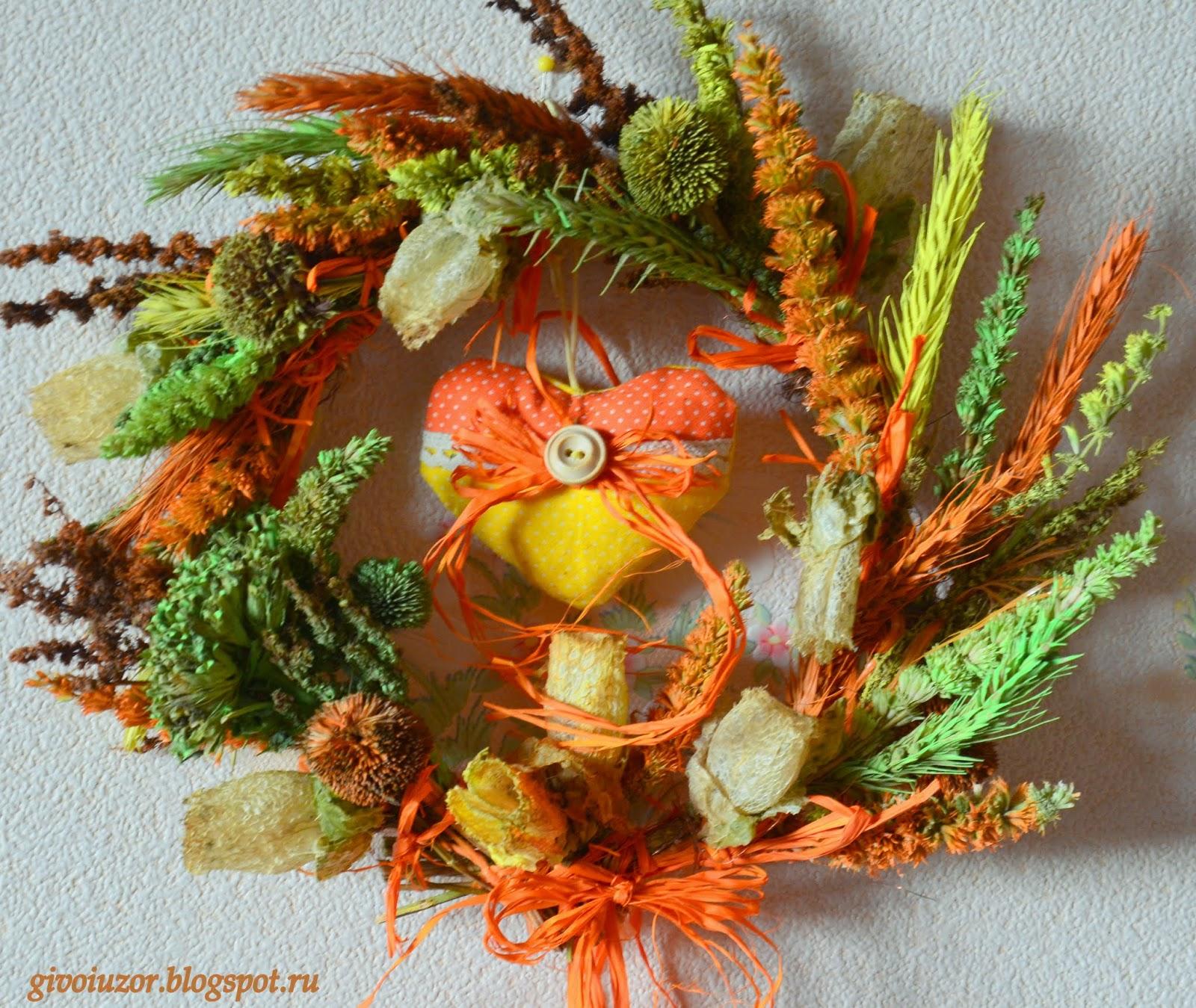 декоративный венок из сухих растений