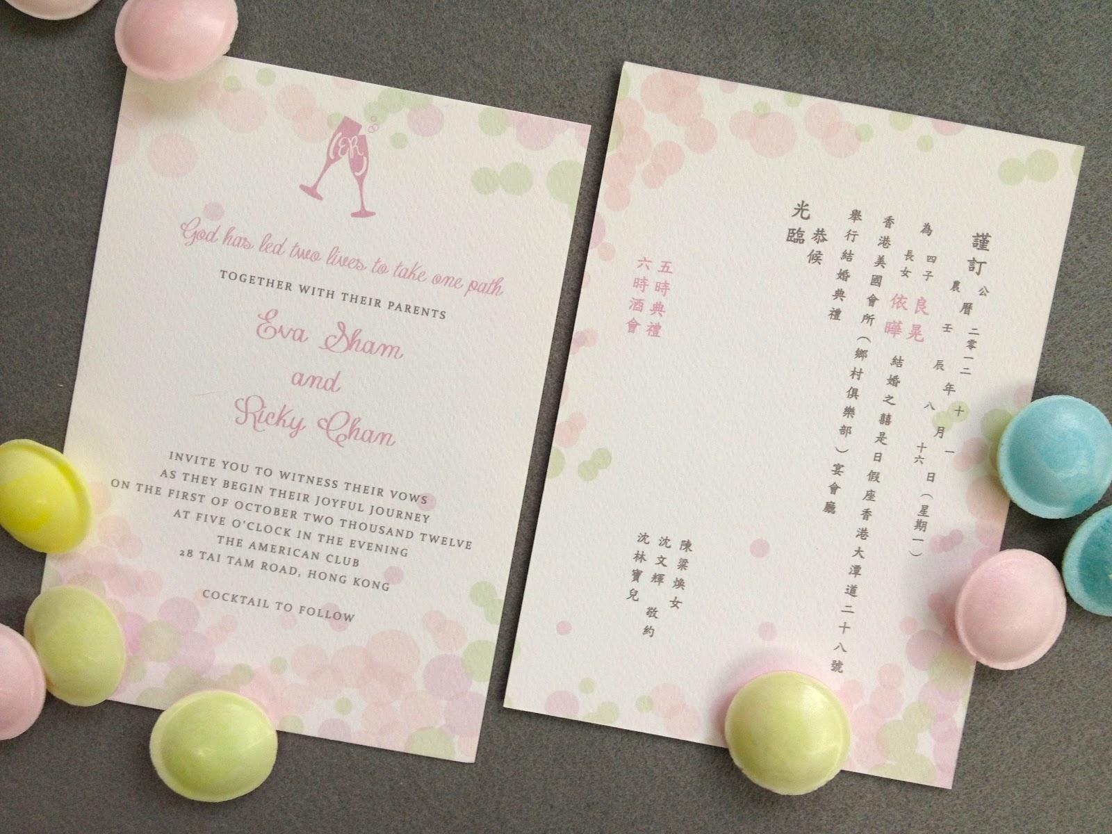 Kalo Make Art Bespoke Wedding Invitation Designs: \