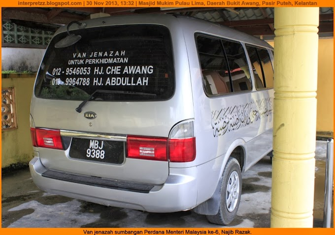 Van jenazah sumbangan Dato Najib Tun Razak