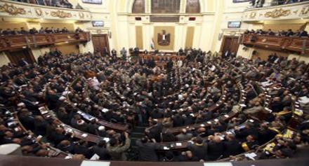 متابعو تويتر يسخرون من برلمان مصر 2016
