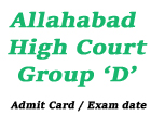allahabad-hich-court-group-d-admit-card-2016-allahabadhighcourt-in-call-letter-download