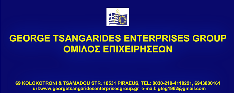 GEORGE TSANGARIDES ENTERPRISES GROUP