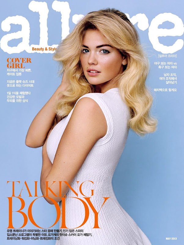 Kate Upton in tight white dress on the cover of Allure Magazine May 2013 issue