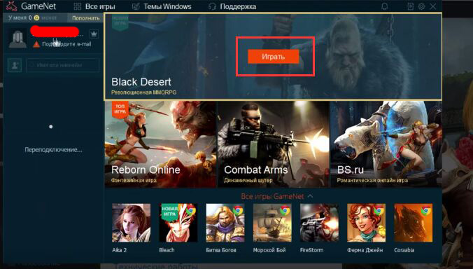 Best game vpn for accessing game servers worldwide how to download