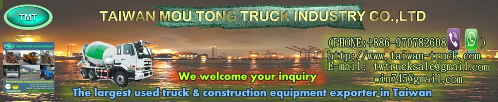 Taiwan Mou Tong Truck Industry Co.,Ltd - International Trucks for sale