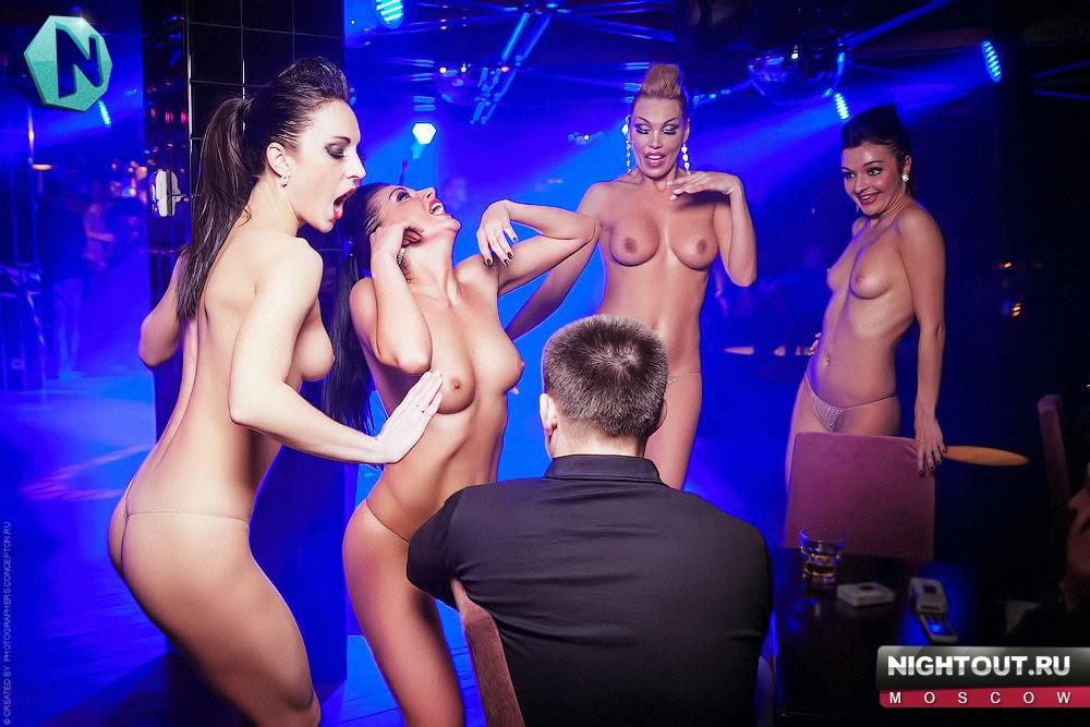 Онлайн эротичное шоу