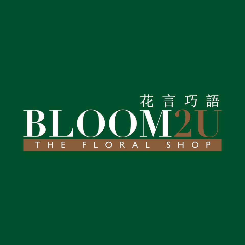 Bloom2u - Flower Delivery in Malaysia