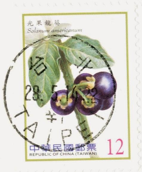 stamp, taiwan, solanum americanum
