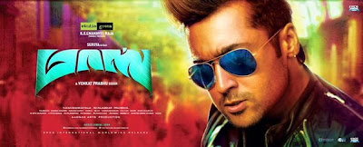 Masss tamil trailer