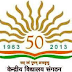 KVS Recruitment 2013 www.kvsangathan.nic.in  Apply Online for 4043 Teaching Positions Posts