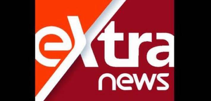 انطلاق قناة eXtra news اليوم لتقديم خدمة إخبارية متميزة علي مدار الساعة