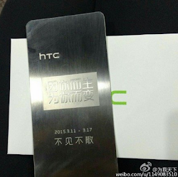 HTC One E9 invite